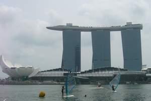 南宁直飞-新加坡、马来西亚、波德申 6天 臻享游、南宁到新马