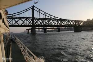 鲅鱼圈品海鲜、丹东鸭绿江中朝边境2日游