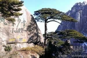 【尊享五星】G3线 悠游黄山、观日出、醉美宏村、奢华(高铁)