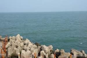威海到蓬莱阁一日游