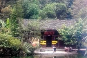 襄阳暑期到桂林亲子游_乐满地乐园|纯玩六日游_襄阳起止上全陪
