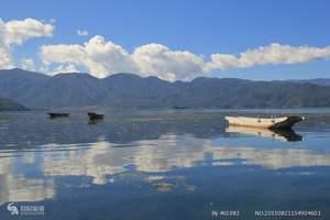 云南纯玩:昆明-丽江、泸沽湖、大理7日游木府线