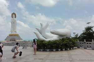 洛阳/郑州到三亚纯玩双飞5日游 三亚无敌纯海游 含天涯海角