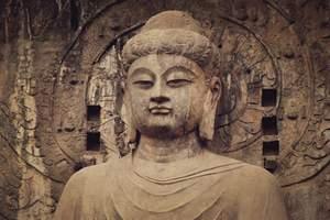 【一车一导】【少林寺、龙门石窟、云台山、开封 精品3日游】
