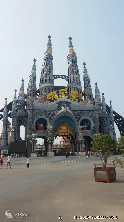 淄博去欧乐堡一日游-淄博到泉城欧乐堡梦幻世界跟团游