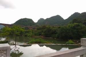 大连到贵州旅游_大连到贵州旅游多少钱_沉醉新品贵州纯玩六日游