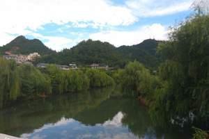 花溪湿地公园、青岩古镇1日游 贵州租车 贵阳租车