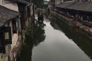 南宁到上海、杭州、苏州、黄山,千岛湖、水乡乌镇纯玩6日游