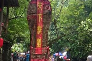 桂林旅游价格桂林有啥玩的/桂林漓江双卧7日/无自费/遇见桂林
