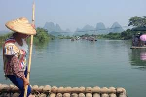 天津到广西旅游景点、桂林大漓江、阳朔、龙脊梯田义江缘双飞五日