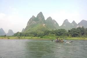 桂林一日游  兴坪渔村+银子岩+马岭鼔寨一日游