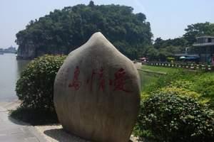 桂林一地双卧6日游_ 赠送《印象刘三姐》表演_0购物0自费