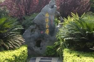 天津到桂林旅游多少钱、大漓江、阳朔、世外桃源、银子岩双飞四日