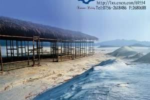 珠海银沙滩精彩一天游0756-2618486
