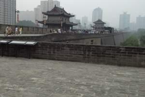郑州去西安汽车两日游  周未郑州去西安两日游