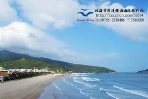 珠海至台山上川岛特色一、二日游0756-2618486