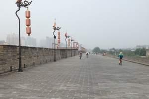 西安三日游_壶口瀑布、枣园、明城墙、兵马俑、回民街三日游