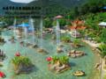 珠海至恩平锦江温泉休闲度假会议两天