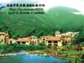 珠海至惠州南昆山云天海原始森林度假村0756-2618486