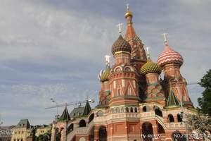 金色俄罗斯三大城市莫斯科+喀山+圣彼得堡3飞朝圣之旅