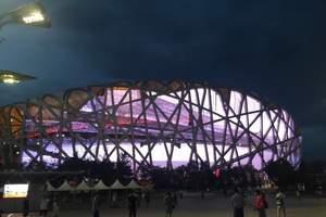 →【北京纯玩一日游】天坛,圆明园,鸟巢,水立方,无购物无自费