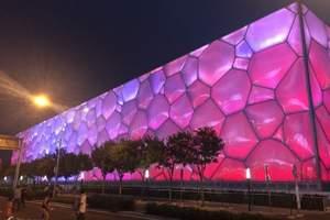哈尔滨到北京自助游攻略-哈尔滨到北京旅游要多少钱-北京六日游