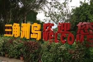 包团 惠东巽寮湾出海捕鱼、三角洲岛/海滨温泉1日游
