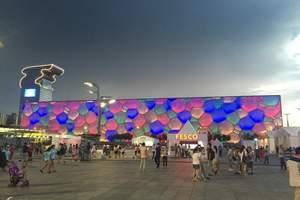 石家庄到北京特价二日游 含(升旗、天安门广场、故宫、颐和园)