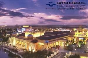 珠海海泉湾经典度假套餐二日游0756-2618486