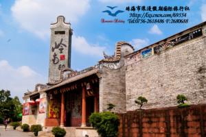 珠海学生春秋游至广州岭南印象园一日
