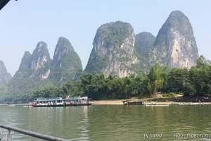 多彩之旅·完美桂林双飞6日游