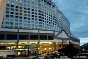 马来西亚会议休闲3日游