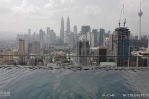 马来西亚吉隆坡+邦戈岛五晚七日 两晚国际五星+海边度假酒店