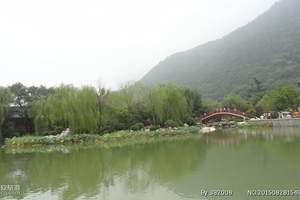 北京出发到西安兵马俑大雁塔双卧4双高3日游