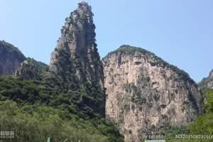 壶关八泉峡红豆峡两日游-郑州旅行社十一旅游线路有哪些