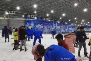 长沙三只熊冰雪王国室内滑雪场 三只熊冰雪王国在哪里 一日游