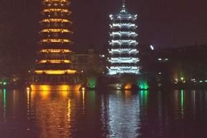 桂林推荐旅游线路 新乡到桂林、阳朔双卧5日游 阳朔自助游攻略