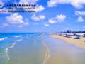 珠海至北海十里银滩 港城湛江二天游0756-2618486