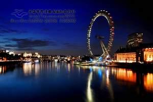 """珠海到香港""""浪漫之旅""""豪华游轮二天游0756-2618486"""