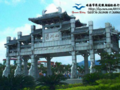 珠海至肇庆七星仙牌坊星湖水塘八景二天0756-2618486