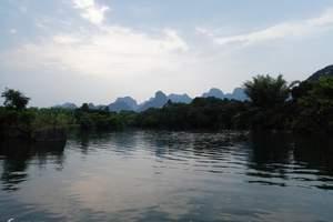 大新黑水河