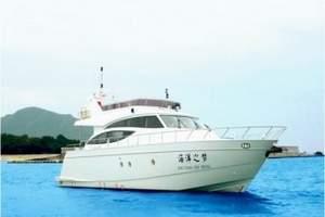 海口到三亚三天两晚游<无自费、无购物、零距离亲海品牌之旅>