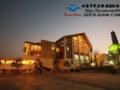 珠海粤海酒店会议度假0756-2618486