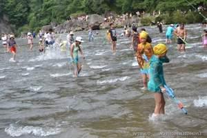 福州到屏南白水洋、小鲤鱼溪 清凉一夏 汽车一日游
