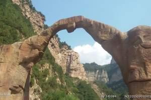 太原到红崖峡谷旅游|红崖峡谷休闲一日游