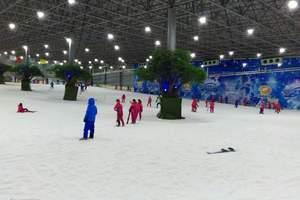 三只熊滑雪场门票