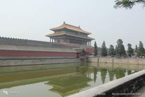 南宁到北京双卧7天游(纯玩)-北京旅游线路-北京必去景点