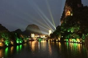 北京到广西桂林大漓江、阳朔西街、古东瀑布、龙脊梯田双飞5日游