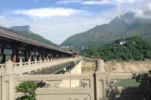 长江三峡游轮、白帝城、巫峡、瞿塘峡、三峡大坝、三晚四日游