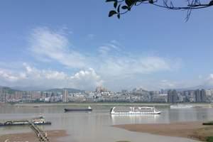 奉节上船去三峡多少钱 重庆坐车到奉节登船奉节上船到宜昌三日游